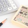 生産性要件を満たすかで助成金額は100万円も違う?