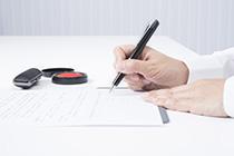 申請書の書き方のポイント(落とし穴)
