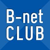 B-netサイト